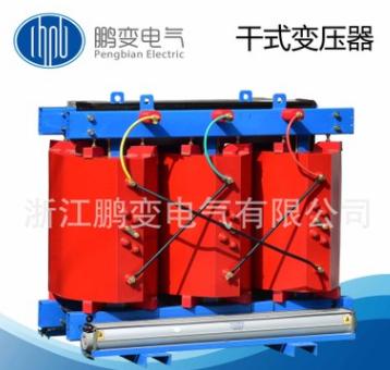 鹏变电气 厂家直销SCB10-500KVA干式全铝变压器树脂浇注可定制