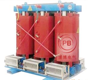 浦博电气供应陕西西安SC10-630KVA 10/0.4KV树脂绝缘干式变压器