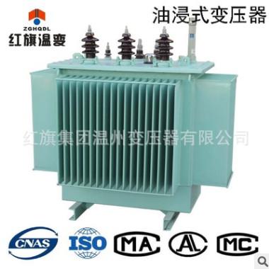 S9-1600KVA油浸式变压器三20kv变压器相20000V高压电力变压器
