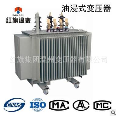 s9-750KVA/15KV油浸式变压器15000/415V配电变压器15kv地面变压器