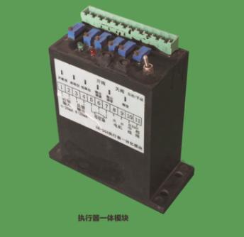 电动调节阀/电动执行器智能模块