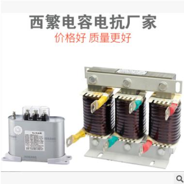 三相低压自愈式电力电容器BSMJ-0.525-20-3