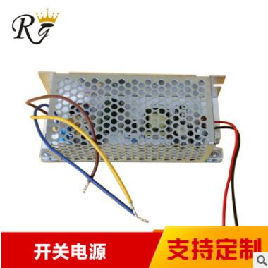 EI31功率 开关电源 空调智能开关电源设备 开关电源生产厂家