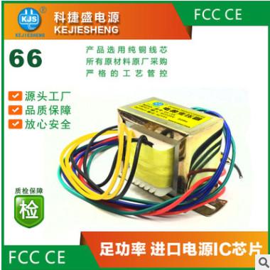 专业生产低频火牛变压器 220V转12V 80W EI型通信电源单相变压器