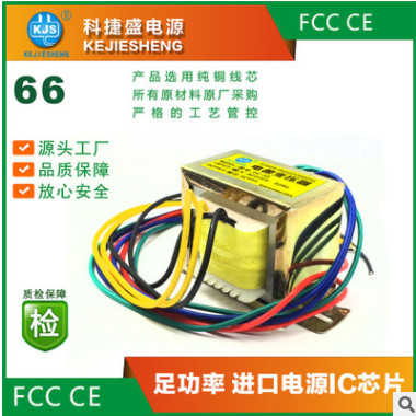 专业生产低频火牛变压器 220V 24V 80W EI型通信电源单相变压器