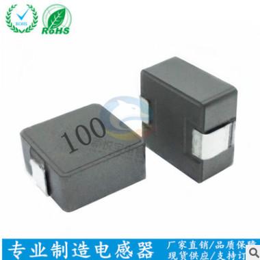 一体成型电感1050-10UH/100M大电流贴片功率电感10*10*5现货热销