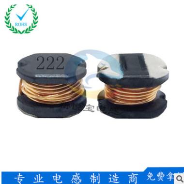 贴片功率电感CD105-2.2mh/222M/SMD绕线电感10.0*9.0*5.4工厂直销