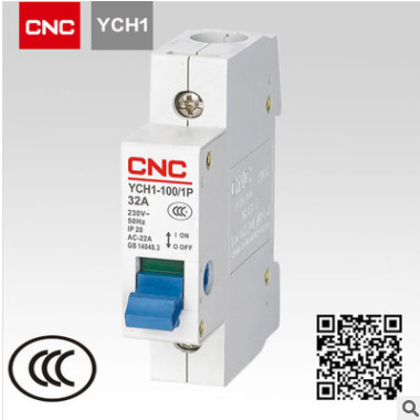 长城电器 厂家直销YCH1-125 1P优质隔离开关 微段式隔离开关