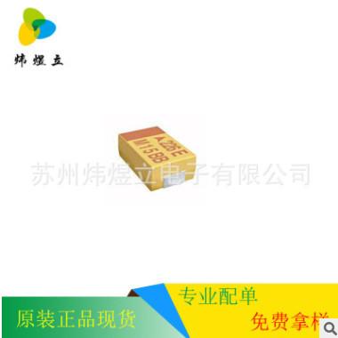 AVX 贴片钽电容 TAJB107M010RNJ 3528B 100uF 10V 20%