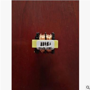 厂家直销,新能源设备滤波电感,EE25立式2+2,0.8线