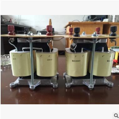 供应C型交流电抗器、大功率电感