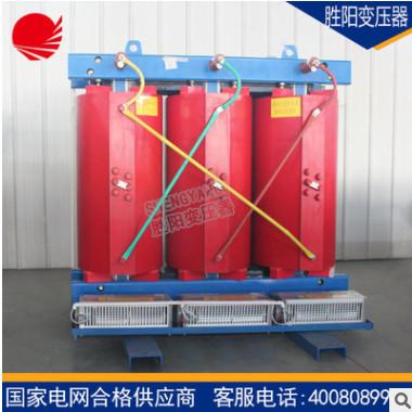 电力变压器 SCB12-1600KVA/10KV变压器 江苏干式变压器厂家