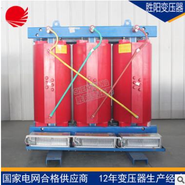 SCB12-1000KVA/10KV徐州变压器 干式变压器 加工定制电力变压器