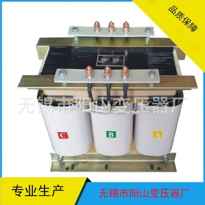 专业生产 批发优质变压器 加工订制SDG三相变压器 品质保障