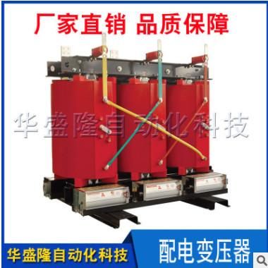 铜线变压器 三相五线变压器 干式交流变压器 电力变压器