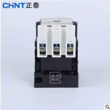 正泰交流接触器 CJX1-85/22 85A 380v 220v 110v 36v 24v 220V