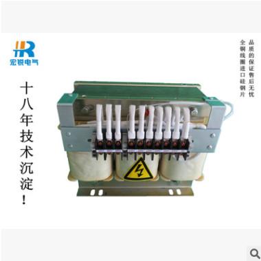 隔离变压器SG-80KVA厂家定做380V变220V三相干式伺服隔离变压器