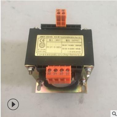 中新变压器JBK4-160VA/TH250VA包邮推荐抢购甩卖甩货新品推荐