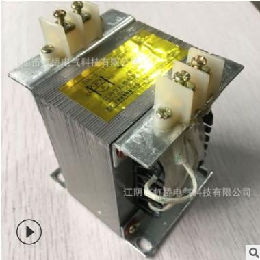 江阴虹桥起重机电动葫芦控制箱控制变压器厂家直销全国促销可包邮