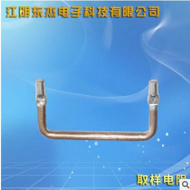 批发供应取样电阻 锰铜跳线电阻 采样电阻门型电阻插件热敏电阻