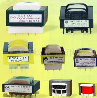 供应插针式变压器(图)
