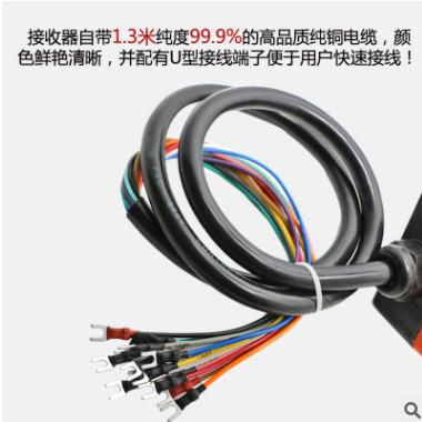 禹鼎工业遥控器/行车遥控器/起重机天车遥控器/F21-E1B电缆线