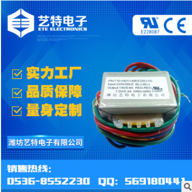 厂家批发供应 UL认证环形电源变压器 安装简单 尺寸不受限制