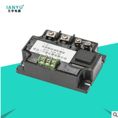 厂家生产直供 使用时间长 调压器 机械制造用 放心选购