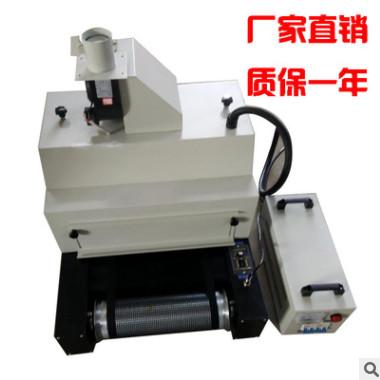 直销uv胶水固化机 紫外线固化灯小型桌面式uv油墨固化机隧道式