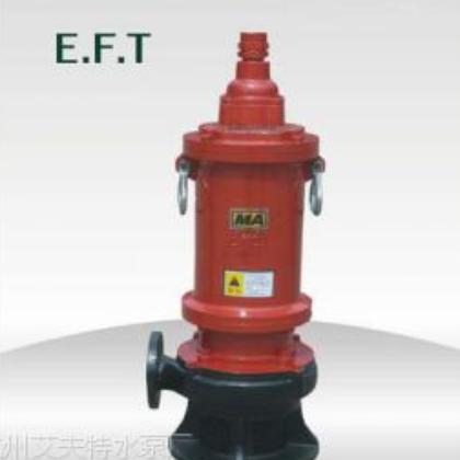 供应BQW12-40-4