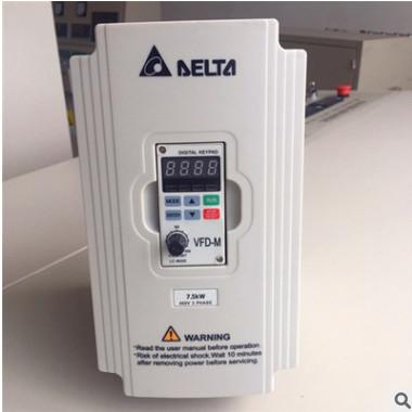 批发台达7.5kw稳定土搅拌站斗提式控制系统变频器VFD-M电压控制器