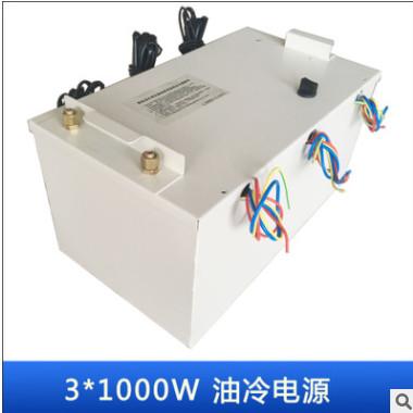 新航3*1000W分体式油浸电源高效变频/定频开关电源微波杀菌机配件
