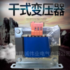 JBK3系列变压器
