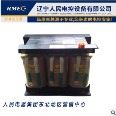 【RMEC人民电控】自耦干式 电力变压器 QZB-320Kw辽宁 厂家直销