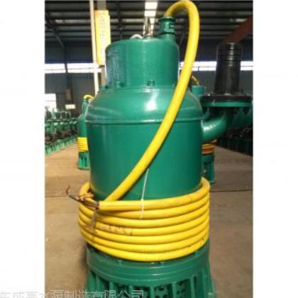【山东成亮】BQS80-20-11 矿用隔爆潜污泵