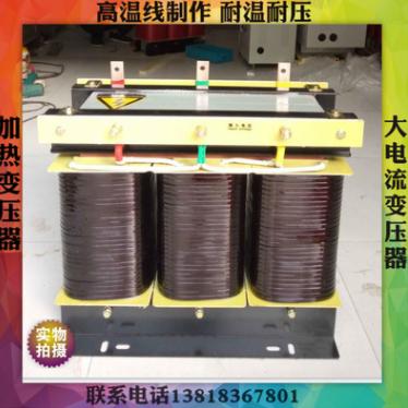 电炉变压器 加热大电流变压器SBK-50千伏安45/55/65/70/ 可订制