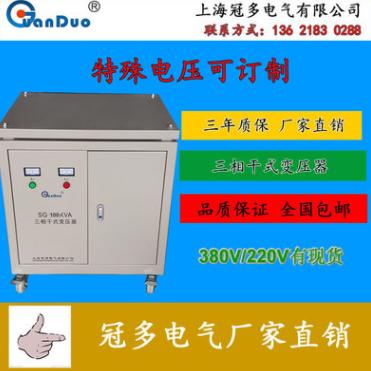 供应三相干式变压器 60KVA隔离控制变压器 380V机床专用变压器