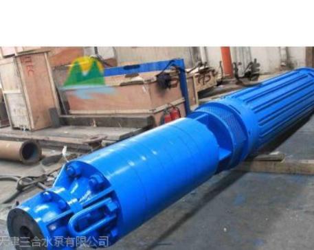 矿用潜水泵,卧式矿用潜水泵(耐高温)