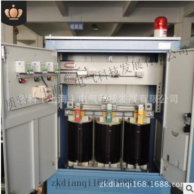 厂家专业生产三相安全隔离变压器SG-100Kva 380v/220v干式变压器
