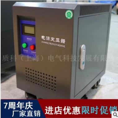 源头厂家,工业设备/数控机床专用电源变压器SG-40kva380/220 200