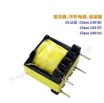 高频 LED驱动电源 充电器 EE变压器厂家直销 质量保证 来样定制