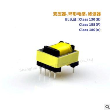专业定制高频变压器厂家 EE13 EE 系列 小功率电源变压器