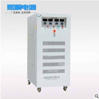 长期生产供应直流稳压电源 高精度 可调直流稳压电源 线性电源