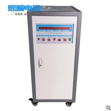 批发供应变频电源 稳频稳压电源 大功率变频电源 规格齐全可定制