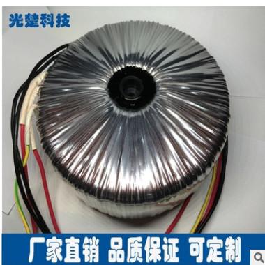 4500W大功率环形变压器 单相电源隔离变压器 大型医疗器械 定制