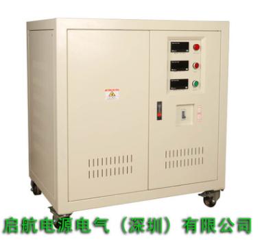 厂家直销电动箱式调压器200KVA调压器200KW电动按钮调压电压可订