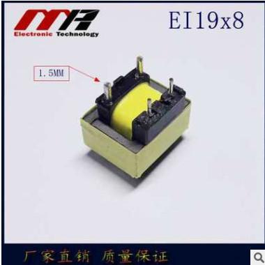 EI19*8电流互感器针脚1.5MM 插针互感器低频矽钢片匝比2000:1