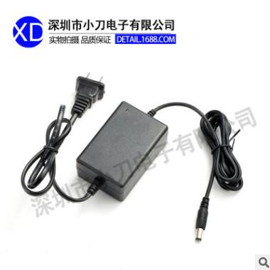 厂家直销25.2V1A适配器带转灯恒压恒流 美规欧规英规锂电池充电器