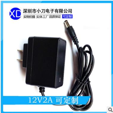 12V2A开关电源 安规认证 24w 插墙式 美规中规韩规英规电源适配器