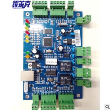 厂家设计生产 YLK-S02 双门门禁控制器 网络门禁控制板